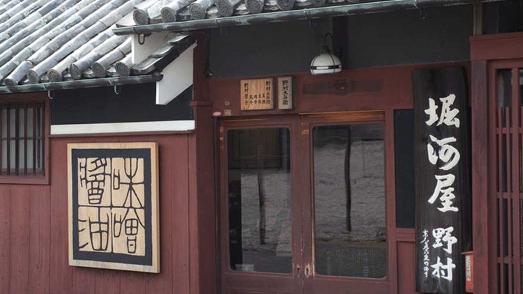 ARTISAN -堀河屋野村